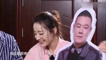综艺迪丽热巴自曝追过岳云鹏,孙红雷一听不乐