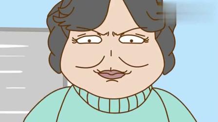 搞笑动画:十个人都拉不住的抢鸡蛋老太太,公