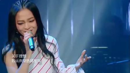 音乐:张韶涵造型师请出列!唱着追梦却像唱民
