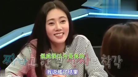 韩国综艺:于晓光吃相太邋遢,满嘴都是酱,秋