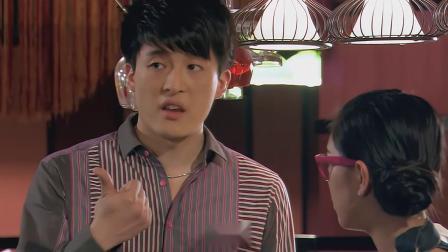 张伟失恋,吕子乔带他来酒吧搭讪美女,结果美女一回头子乔吓坏了