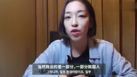 老外在中国:韩国美女回应本土人民,没来过中国没资格评论中国,全程高能