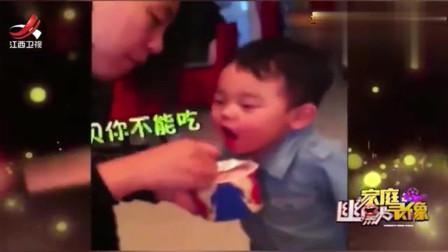 家庭幽默录像:看着妈妈大口吃冰淇淋,孩子抱