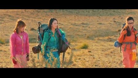 五美女沙漠寻找食物,还玩起了真心话!《7》