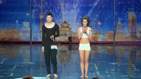 中国达人秀:小情侣默契表演钢管舞运动,高晓松却这样评价他!