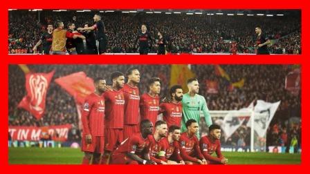 【音乐集锦】利物浦2-3马竞 止步欧冠16强 献给利物浦球迷