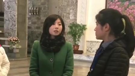 偶遇朝鲜美女导游,开口说话的时候,瞬间被她