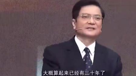郑强教授幽默讲解读不读大学的差距是什么?