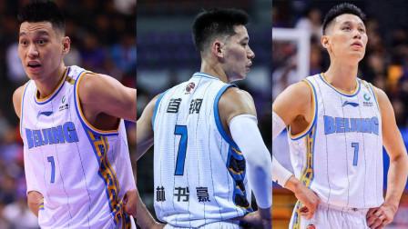 【原创】会说中文的外援!林书豪CBA超燃混剪集锦,打篮球玩的就是节奏