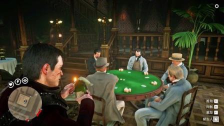 小林解说:荒野大镖客2 燃烧瓶恶搞游戏中的酒吧