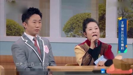 王牌:杨迪遭妈妈爆料艺考糗事,一脸生无可恋,关晓彤笑翻!