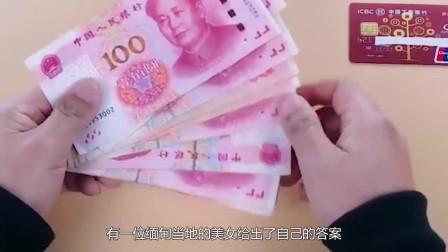 15万人民币在缅甸,算得上土豪吗?听听缅甸美女