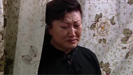 《刘老根第二部》第十九集 龙泉山庄招经理 老根找丁香被拒绝