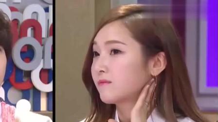 少女时代: 在综艺节目上谈起恋爱问题,西卡放狠