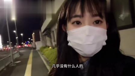 疫情期间,美女在日本没有按时交房租,被房东