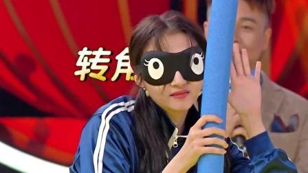 """关晓彤郑爽现最温柔对决,晓彤花样""""碰瓷""""太"""