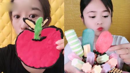 小美女吃播:彩色雪糕大集合,一口下去超过瘾
