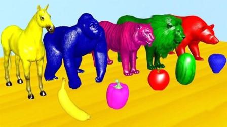 儿童益智启蒙!小动物玩滑滑梯吃到了美味的水果!宝宝认识颜色!
