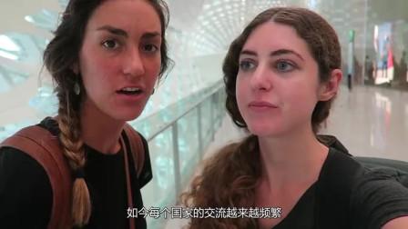 外国美女在中国街头,被吓到哭了