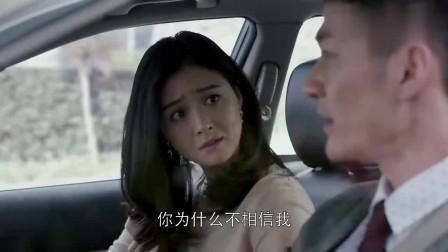 欢乐颂:樊姐指责王柏川,帅哥忍无可忍怒怼美