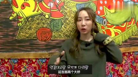 老外在中国:韩国美女第一次来中国,评论对中国的看法,看完我笑了!