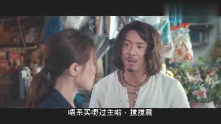 爆笑港片:张继聪连小孩都欺负, 活该被打!