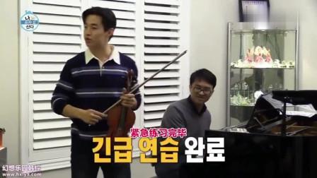 小提琴琴弦断了怎么办!看刘宪华用3根琴弦高难