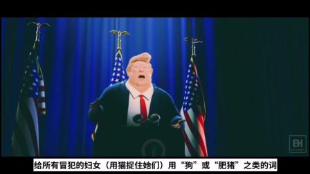 【今日份快乐】米国人民恶搞川普,大家康康怎