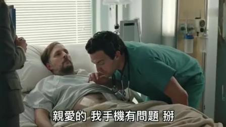 创意广告:病人把医生的手机都吃了,麻烦事来