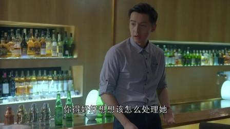 大好时光:胡歌在酒吧捡了个美女,哥们在一边嘲笑他,真逗