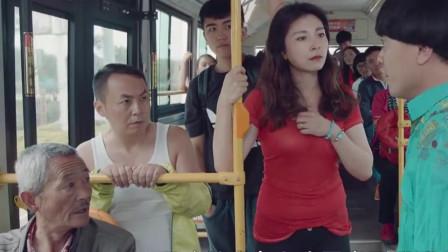 陈翔六点半:小伙公交车耍流氓,美女敢怒不敢言,竟然连放大镜都准备了