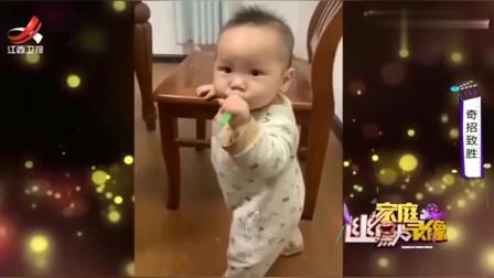 家庭幽默录像:美食当前,萌娃当机立断甩掉嘴