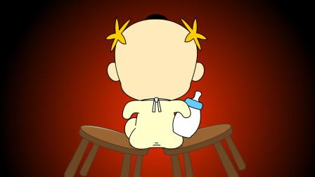 *瓶小星:坐凳高手,搞笑动画短片小视频