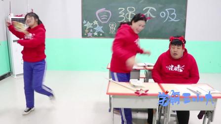 学霸王小九校园剧:学生请假看演唱会,老师不批准,没想学生自导自演了一场演唱会!