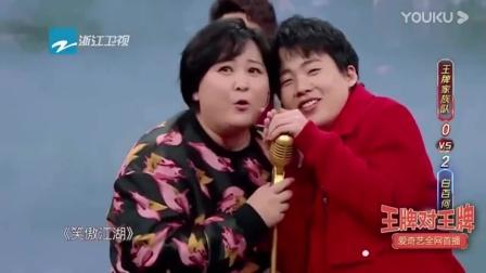"""王牌对王牌:华晨宇猜错歌名,沈腾用幽默来化解""""尴尬"""",太搞笑"""