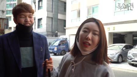 搞笑视频:用(隐藏的相机)恶搞女友的,后果。。。。