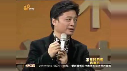 赵本山登台舌战崔永元,妙语连珠太幽默本山大