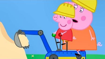 太有趣!小猪佩奇怎么开着挖掘机打扫城堡?可是乔治怎么不帮忙?儿童益智趣味游戏玩具故事
