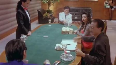 香港电影:大佬赌牌玩的真大,钱直接一箱一箱