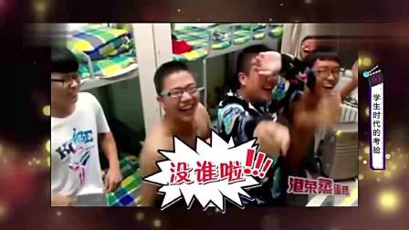 家庭幽默录像:控制不住自己的咆哮力,男子打针逗乐医生
