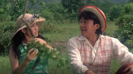 赌侠2:美女和星爷谈恋爱,美女看上去好像不太