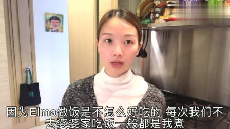 香港:广东美女嫁香港5年,菲佣做饭不怎么好吃
