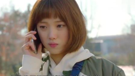 韩剧:俊亨不愧是校草,跟着兄弟出去约会,美