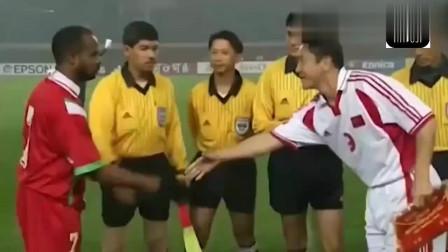 当年中国男足踢完这场比赛后,听说真的是全国欢庆!