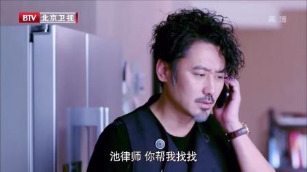吴秀波带着小他多岁的美女逛游乐场,究竟是谁