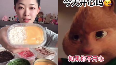 美女创意吃播:芒果榴莲双拼蛋糕盒子,大口吃