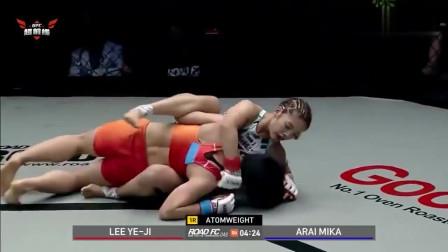 韩国美女打MMA都这么狠!双腿缠上对手就不放,