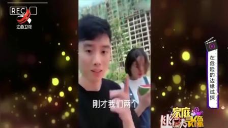 家庭幽默录像:他曾经嘲笑女朋友,不料惨遭报