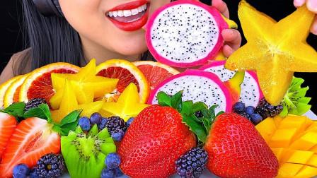 """美女ASMR吃播:""""新鲜水果拼盘"""",有草莓、蓝莓"""