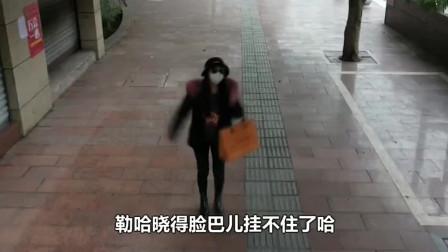 美女出门遭遇无人机隔空喊话,最后灰溜溜的跑